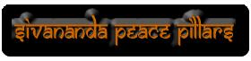Sivananda World Peace Foundation Logo